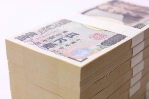 束になった日本の大金